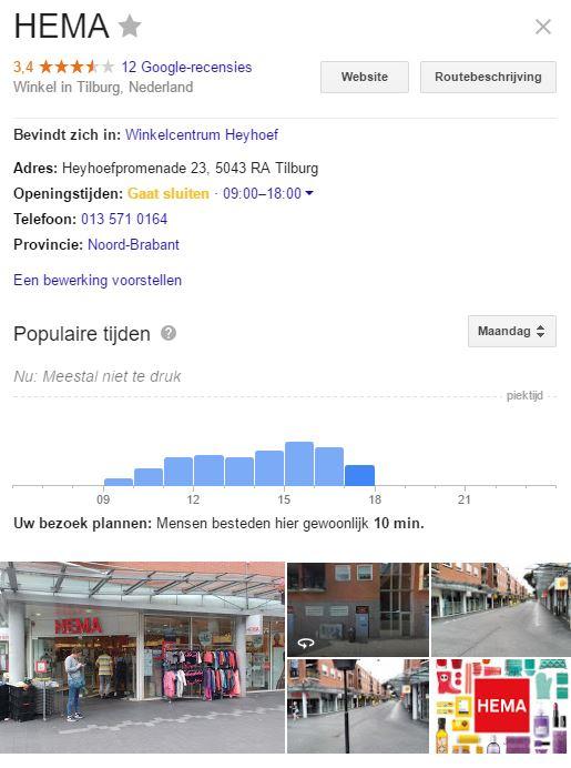 Google Mijn Bedrijf pagina van Hema Tilburg